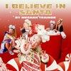 Meghan Trainor(メーガン・トレイナー)「I Belive In Santa」のミュージック・ビデオを公開!!