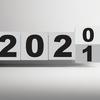 2020年の「ありがとう、世界」を振り返る