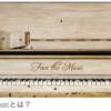 VALUER④「音楽とブロックチェーン」