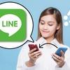 LINEデータのお引っ越し スマホ交換で失敗しない  スマホを替える前に知っておきたいLINE移行術(上)(日経STYLE)