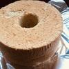 フワフワのシフォンケーキを焼くための2つのコツ。
