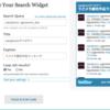 twitterのbotとtwitter公式の検索ウィジェットを組み合わせてサイトをブログパーツ(ウィジェット)化
