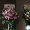 タマオキアヤさん出版記念講演会に参加しました。