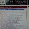 韓国人「日帝時代の教科書をアップする」→「なぜハングルを教えてるのか?」 …カイカイ反応通信より