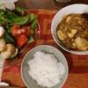 昨日の夕飯、麻婆豆腐