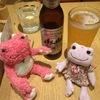 【京都】かえるのピクルスコンビが旅に出る2016春その2【ぶらり旅】