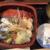 桜木町ぴおの寿司屋さん「かぐら」が新しくなりました!