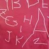 アルファベットに異様にハマる息子