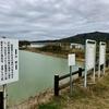 鏡新池(滋賀県竜王)