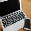 【APPL】アップルの配当利回りは1.3%。今後の増配は期待大!
