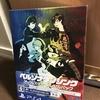 【PS4】ペルソナダンシングスターナイト/ムーンナイト