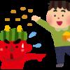 0~3歳【参加者募集中】節分菓子まき&バレンタインママ会