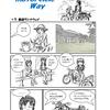 ショートストーリー#7:農道ランナウェイ