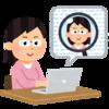 自分のブログがどのように見られているか調べる方法