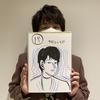中村倫也company〜「トプコ、スケジュール情報です」