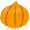 【サンプル百貨店】 デルモンテ「そのまま使えるオニオンソース 300g×20個」がお得