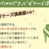 【イベント予告】~6月大人のためのピアノビギナーズ俱楽部~