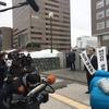 福島第一原発事故集団訴訟 国と東電に賠償命じる判決 札幌地裁