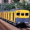 相鉄の黄色い四連