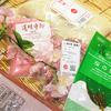 【マルトクデー】和菓子がお買い得です!