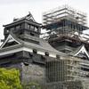 熊本市が熊本城天守閣展示案示す