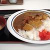 【役所メシ】札幌市白石区役所食堂でカツカレー