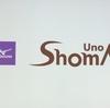 「宇野昌磨選手コラボレーション展示イベント」 スクリーンに映し出された昌磨君