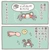 おうち時間の相棒になってる図鑑【4コマ漫画】