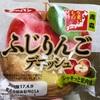 第一パン 青森 ふじりんごデニッシュ 食べてみました