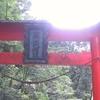 【パワースポット】奥山的、神社参拝のいろは