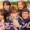 【ゆるキャン△ドラマ】ゆるキャン△ドラマ感想まとめ