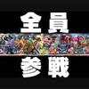 大乱闘スマッシュブラザーズSPのウンチキャラクター達