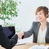 事業再構築補助金申請への銀行の関わり