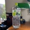 毎日「水2リットル」の習慣、ペットボトルじゃないとうまくいかない