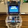 小さなゲーム機「Tiny Arcade」でサンプルゲームを起動する方法