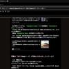 ホントにくる? MacOSのダークモード?〜MacOS Mojave10.14.4ベータ版でSafariのダークモード化?〜