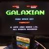 MSX ギャラクシアン