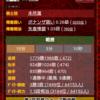 【将棋ウォーズ】苦節11カ月、ようやく初段昇段!