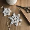 少し補足|雪の結晶の編み図