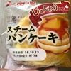 神戸屋 スチームパンケーキ 食べてみました