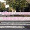 ◆平成最後のジャニヲタ反省記〜東方神起の裁判とV6コン