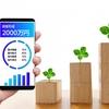 【国内高配当株】SBIネオモバイル証券活用術!分散投資+定期買付=最強の資産形成方法