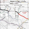 【車載動画】茨城県小美玉市 茨城空港アクセス道路の一部区間の供用を開始