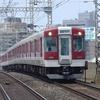 近鉄5200系 VX04