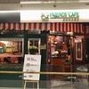 ファンにはたまらない!あの『フレンズ』を再現したカフェ〜Friends' Cafe
