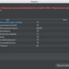 Spring Boot + Gradle on Intellij IDEA でアプリケーション実行中にコードの変更反映と Thymeleaf テンプレートの変更反映