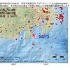 2016年07月24日 13時59分 伊豆半島東方沖でM2.3の地震