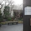 高級旅亭のような雰囲気の温泉「東京染井温泉 SAKURA」@ 巣鴨【 サウナ散歩 その 122 】