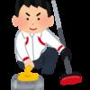 カーリング男子世界選手権2018が始まるぞ!日本代表の試合日程、NHKの中継日程を要チェック