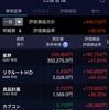 2020-11-06(金)